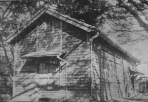 上野の最初の独立校舎